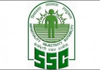 About the Staff selection commision Exam | SSC exam