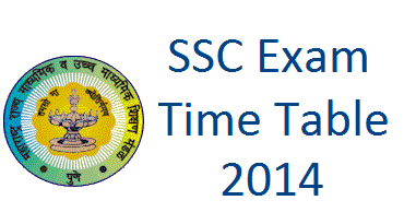 SSC Exam Time Table 2014 | Maharashtra state board SSC exam 2014